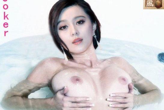 fan bingbing hot naked pics 003